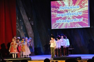Танец Казаки, шли по Дону казаки_result